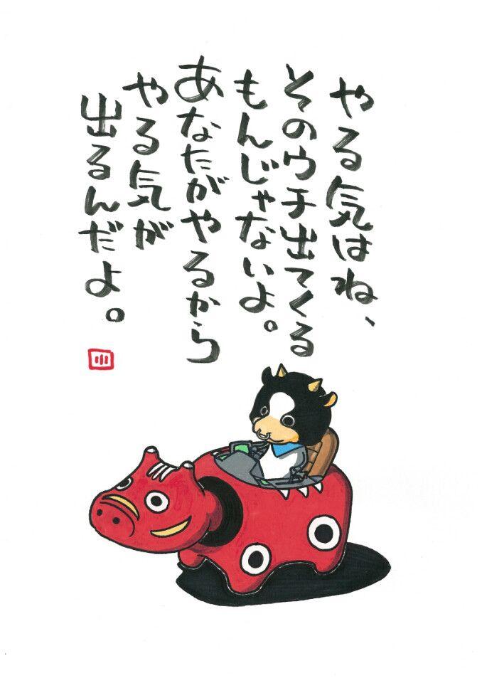 遊び心溢れる展示|ヤポンスキー こばやし画伯オフィシャルブログ「ヤポンスキーこばやし画伯のお絵描き日記」Powered by Ameba