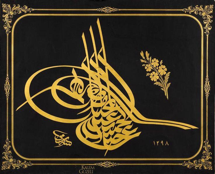 2. Abdulhamit hanın Tuğrası