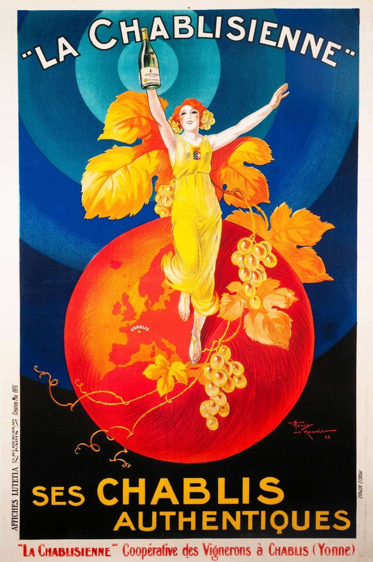Vintage Champagne Poster La Chablisienne Ses Chablis Authentiques Vintage Poster Art Vintage French Posters Wine Poster
