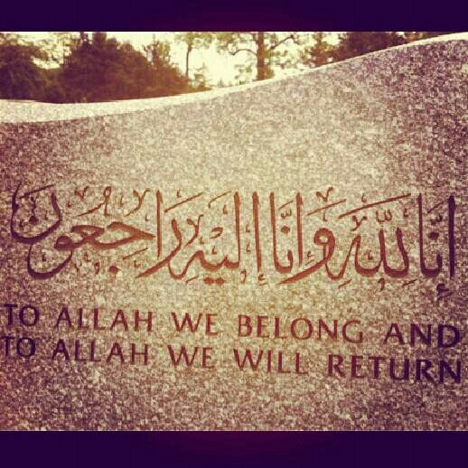 To Allah we belong #islamic #quotes