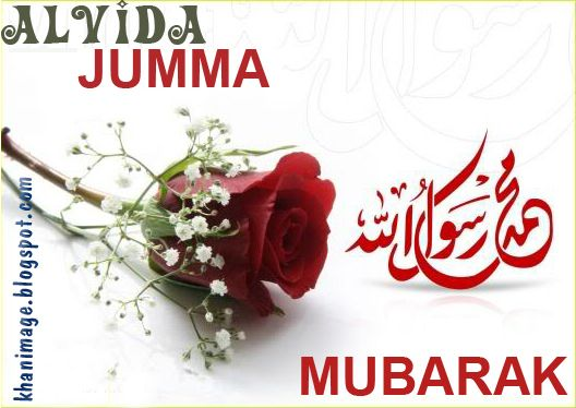 alvida jumma mubarak images download - Google Search