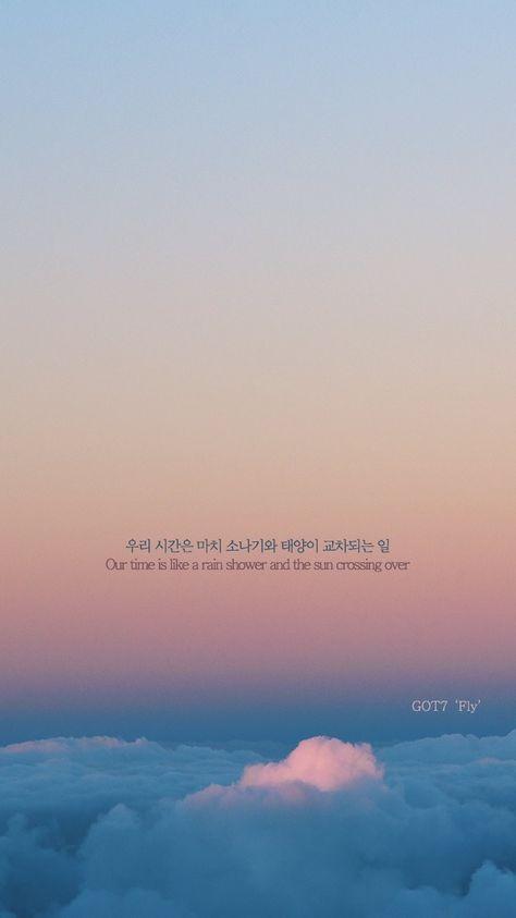 Pin di KPOP Lyrics Quotes