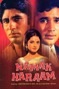 Namak Haraam (1973) Hindi Movie Online in HD - Einthusan Rajesh Khanna, Amitabh Bachchan, Rekha, Simi Garewal, A.K. Hangal ,Asrani Directed by Hrishikesh Mukherjee Music by Rahul Dev Burman 1973 [U] ENGLISH SUBTITLE