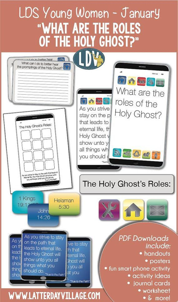 """LDS Young Women """"What are the roles of the Holy Ghost"""" Lesson helps and activity ideas"""