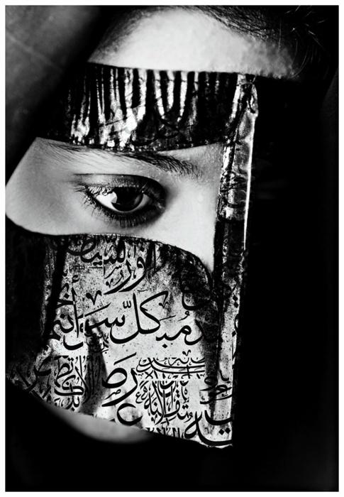 Calligraphy/Veil
