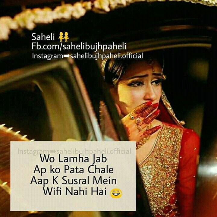 Hehehee mano forn lagwao Urdu QuotesPoetry