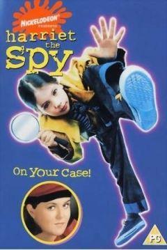 Poster Harriet la Espía