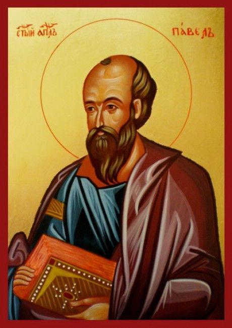 СВЕТИ АПОСТОЛ ПАВЕЛ | Православни икони | Богородица | ikona.bg