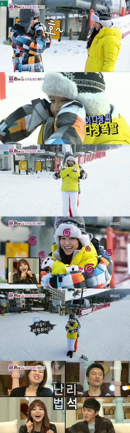 'We Got Married' Taemin-Son Naeun, Back Hug For the Cold Weather More: http://www.kpopstarz.com/articles/70514/20131223/we-got-married-taemin-son-naeun-back-hug-for-the-cold-weather.htm