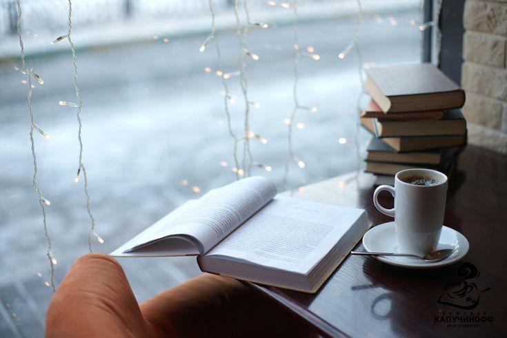 ¿Un respiro? Relájate de la mejor forma posible, un buen café y el libro que tú quieras. En Zalús encontrarás la armonía que buscas.