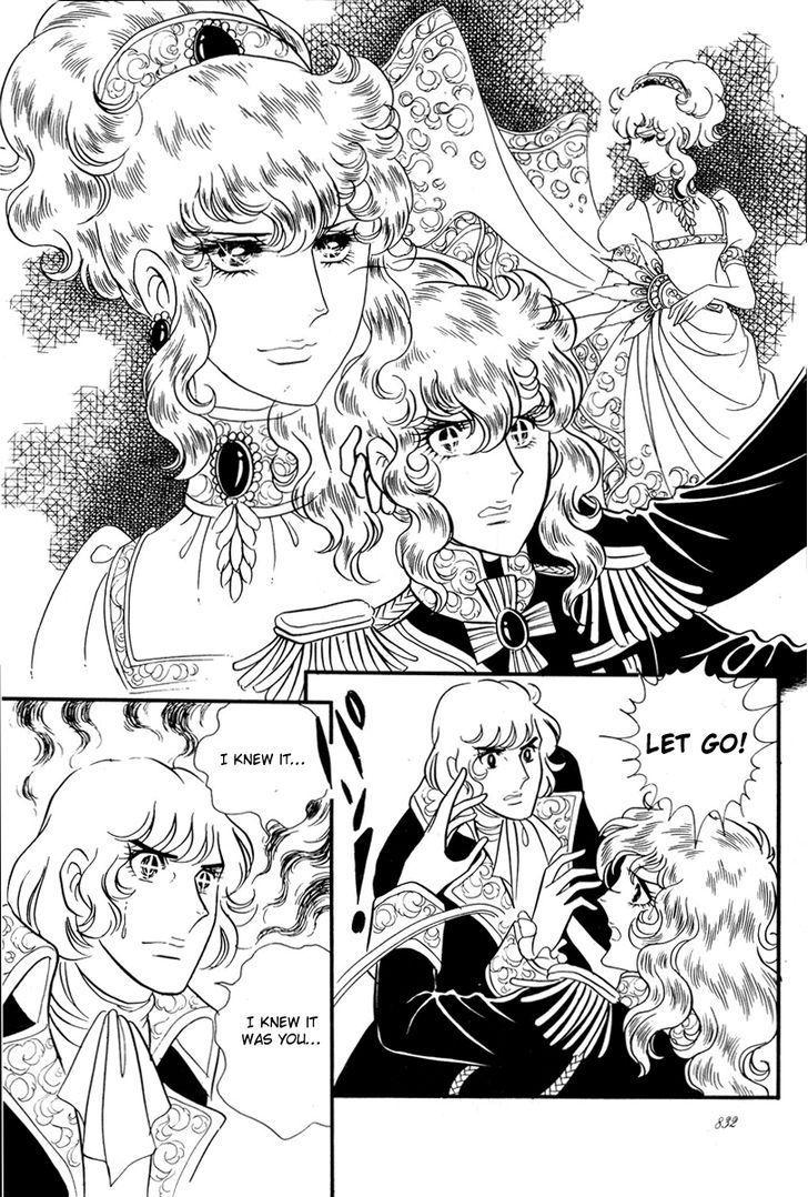 Versailles no Bara Manga Vol.5 Ch.0 Page 71