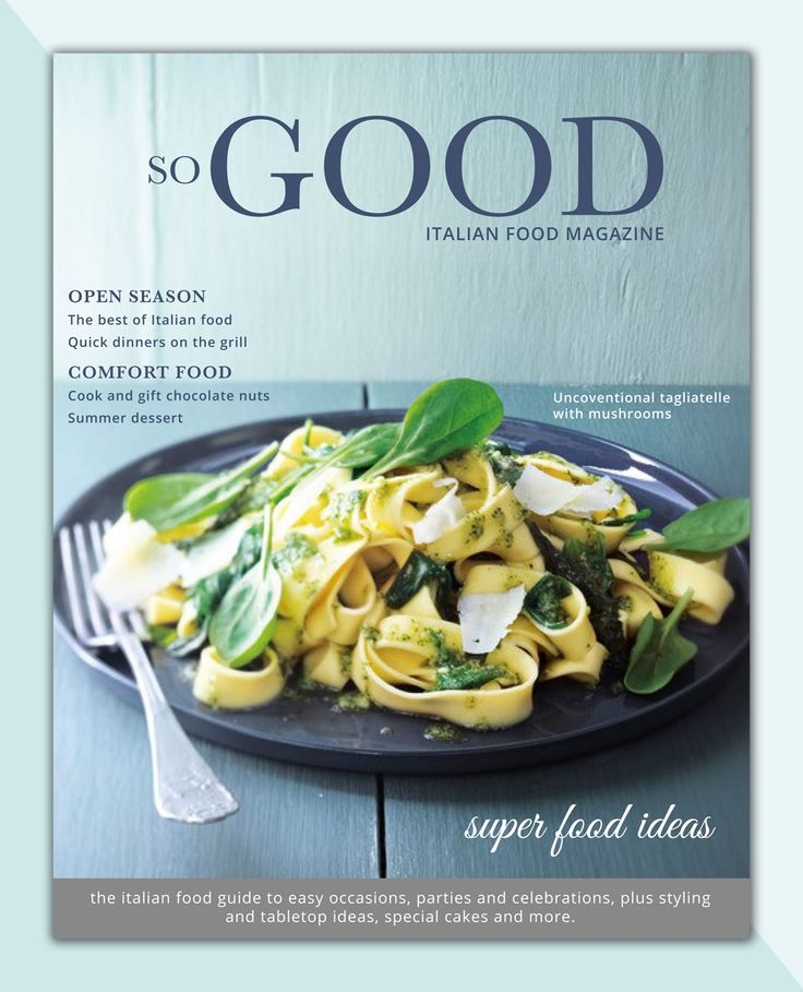 Rivista di cucina: progettazione grafica editoriale