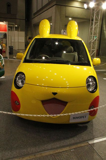 Toyota's Pikachu Car Displayed at Tokyo Toy Show 2012- ohmygoodness this could be Catbug with different colors!