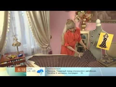 Быстрое стильное платье от Ольги Никишичевой. Шьём быстрое и красивое платье. https://www.youtube.com/watch?v=zRkjjzJpVP8…