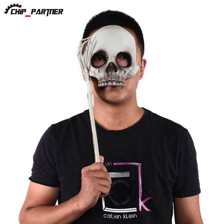 Halloween Skull Horror Ghost Face Mask Masquerade Scary Skeleton Adult Costume