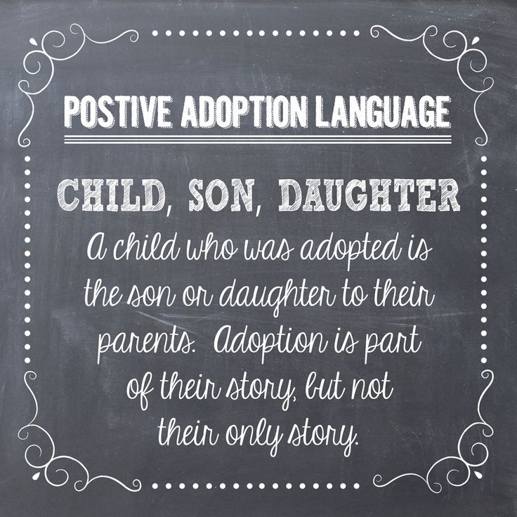 The different positive sides of adoption