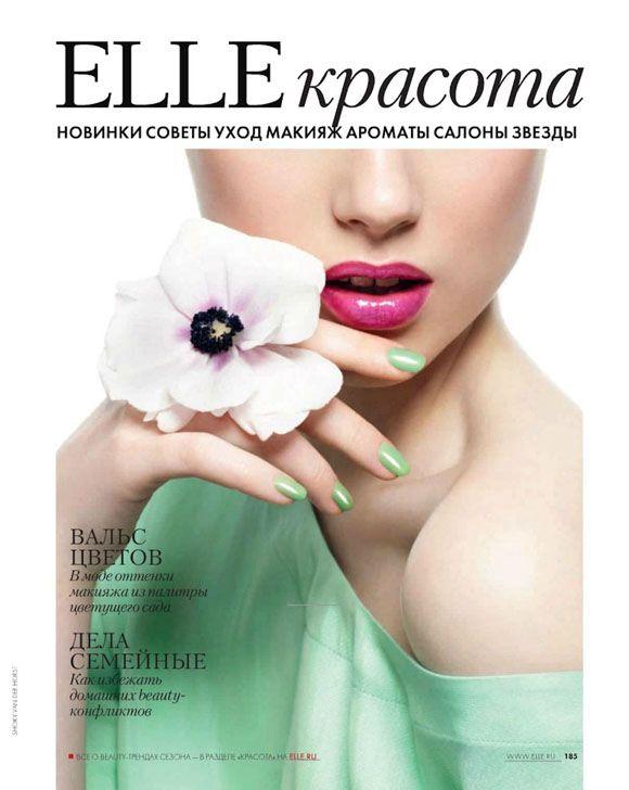 Magazine: #Elle Russia, Photographer: Shoky Van der Horst Featuring: Luize Salmgrieze Stylist: Nathalie Croquet #Makeup: Gaelle March Hair: Patrice Delaroche