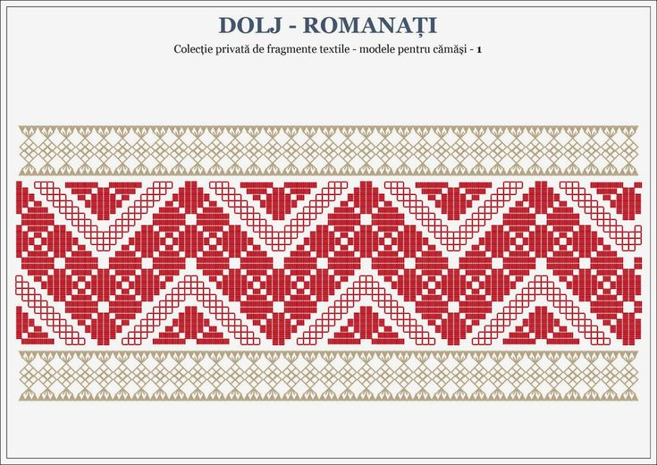 Semne Cusute: romanian traditional motifs (for shirts) - OLTENIA - 001