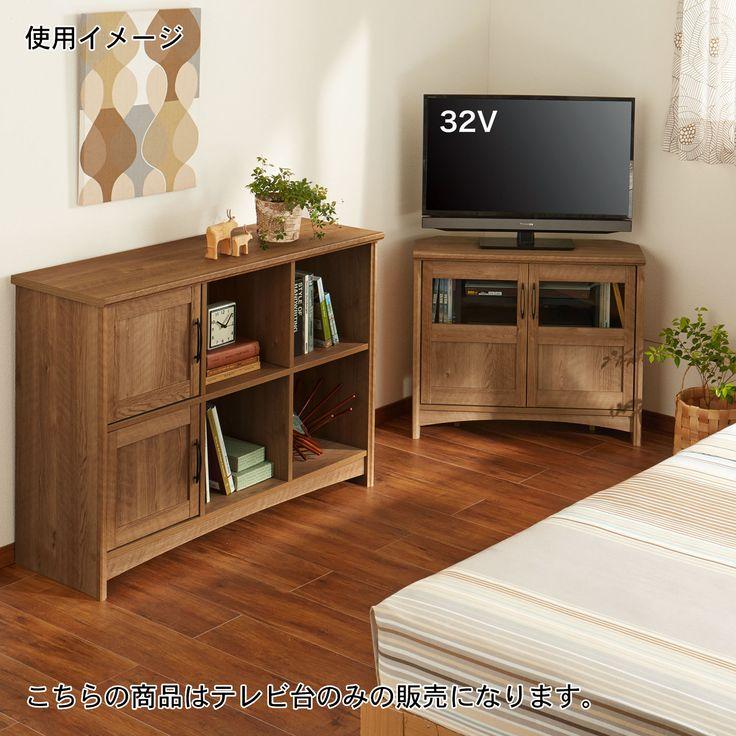 【4月10日まで大型商品送料無料】レトロ調薄型コーナーテレビ台