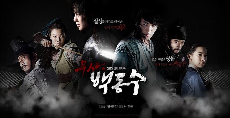 Hasil gambar untuk Warrior Baek Dong Soo