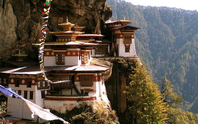 Image result for bhutan tourism places to visit