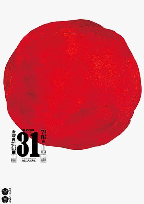 多摩美術大学|卒業制作優秀作品集|グラフィックデザイン学科|天畠 カルナ