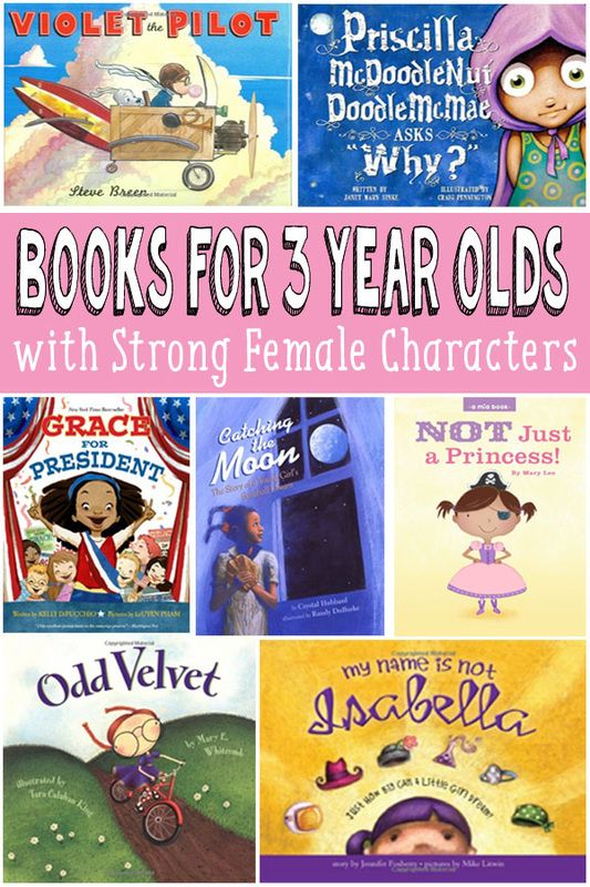 Books for 3 Year Old Girls - With Strong Female Characters