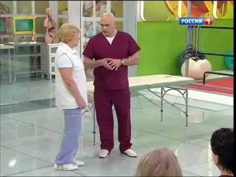 В программе к Бубновскому, обратилась Татьяна Николаевна, после бытовой травмы. Женщина, упала и повредила левую руку. С этой болью она живет четыре года. До...