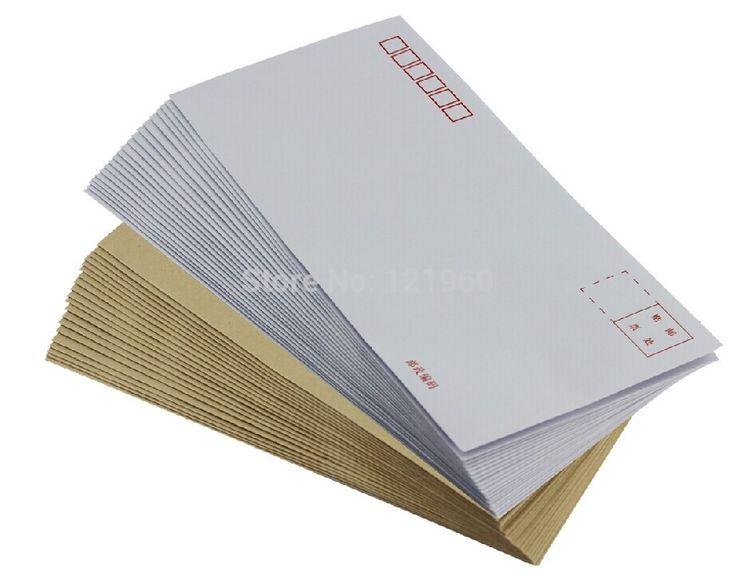 Бумажные конверты 2015 бизнес конверт новое поступление продвижение бизнеса конверт Sobres крафт 100 шт./упак. 5 220 * 110 мм