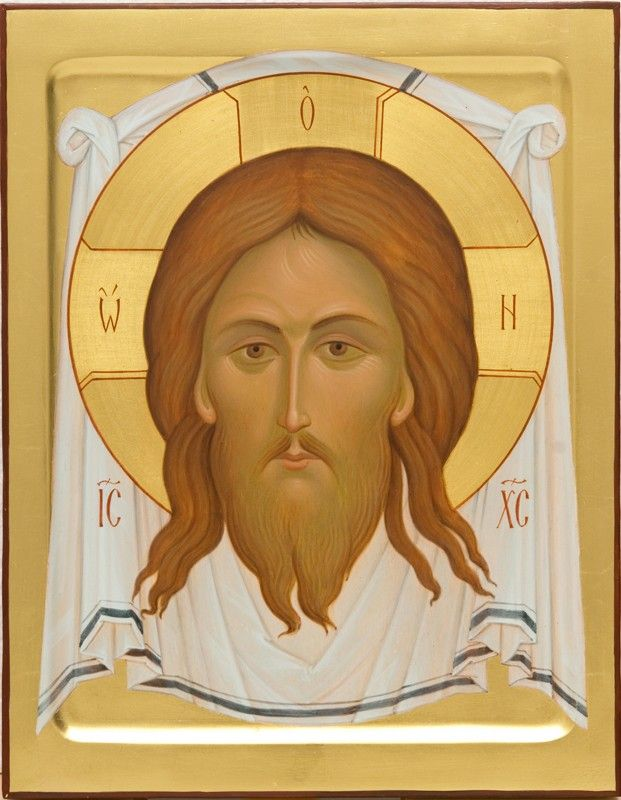 Image of Christ Not-Made-By-Hands - Icons from the Workshop of St. Elisabeth…