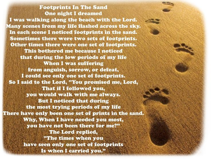 Awesome Bible Quotes Wallpaper Footprints In The Sand Poem Gifts Engraved With Text Of
