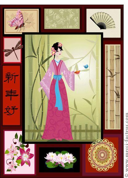 Carte Bonne année en chinois traditionnel pour envoyer par La Poste, sur Merci-Facteur ! Pour les plus cosmopolites d'entre-vous, Merci-Facteur vous propose aussi des cartes de bonne année 2015 en plusieurs langues ! Toutes les cartes de voeux 2015 sont disponibles ici : http://www.merci-facteur.com/cart…/rub6-cartes-de-voeux.html #carte #voeux #bonneannee #happynewyear