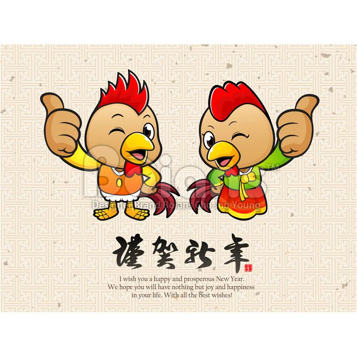 #Boians #Boians_com #ChickenCard #VectorCard #CardDesign #Best #Finger #Blame #gesture #ThumbedUp #Thumb #BigFinger #ThumbUp #ChickenCard #VectorCard #CardDesign #GreetingCard #NewYearCard #ChickenCharacter #ChickenMascot #ChickenIllustration #VectorIllustration #VectorArt #StockImages #Chicken #Zodiac #Hen #Rooster #Cock #ChickenMeat #2017 #2017Year #Illustration #Character #Design #Mascot #Cartoon #Design #ClipArt #NewYear #download #humor #stockimages #vector #vectorart #holiday #animal…
