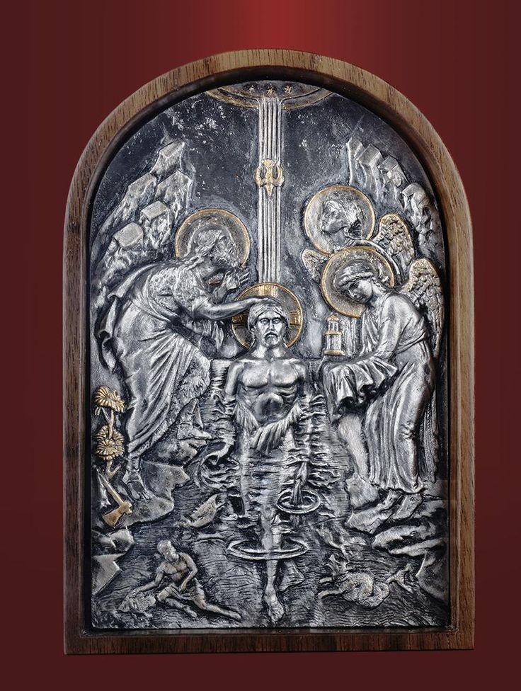 Плакетка «Крещение Господне». Чернёное олово. Россия, Санкт- Петербург, 2011 год