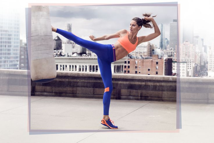 Gisele Bündchen sets the bar higher. Now it's your turn. Get Gisele's look at UA.com/gisele-bundchen. #IWILLWHATIWANT