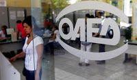 Πιερία: ΟΑΕΔ: Αναρτήθηκαν οι προσωρινοί πίνακες για 4.000 ...