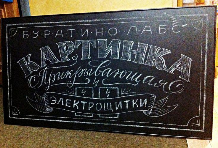 Смешные, картинки в кафе с надписями