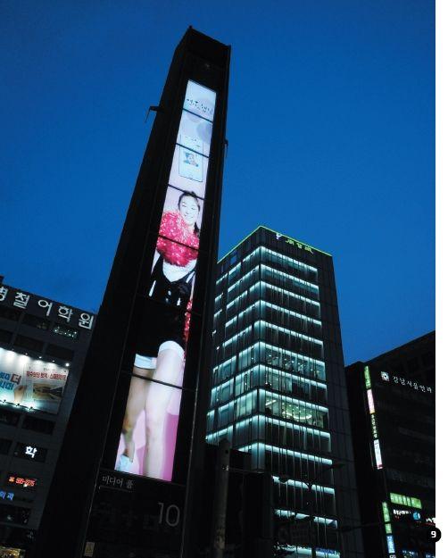광고정보센터 매거진 :: [Global Report]디지털 사이니지, 효과적인 규제 및 육성방안