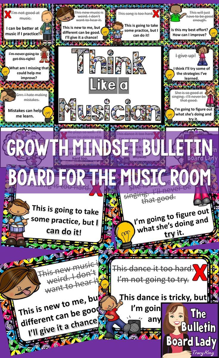 Growth Mindset Bulletin Board – Think Like a Musician.  Perfect for your music classroom. Looking for a way to encourage growth mindset in your music students? This music bulletin board is a perfect reminder for students to change their mindsets and improve their attitudes. Included in this download are 10 negative statements that you may hear students say and a positive one to replace it.  Great for elementary and middle school students.