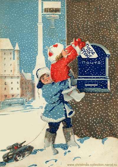 Old Soviet Second World War post card for New Year.  Happy 2013!!!!!