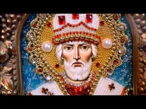 Икона Николая Чудотворца из бисера - YouTube