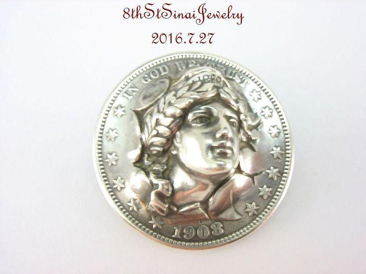 Rare 1908 Barber Silver Half Dollar Repouss 233 Coin Push