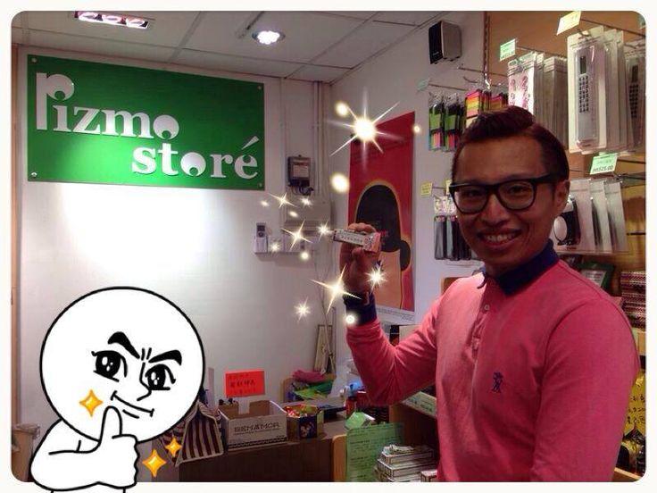Pizmo Store - Hong Kong