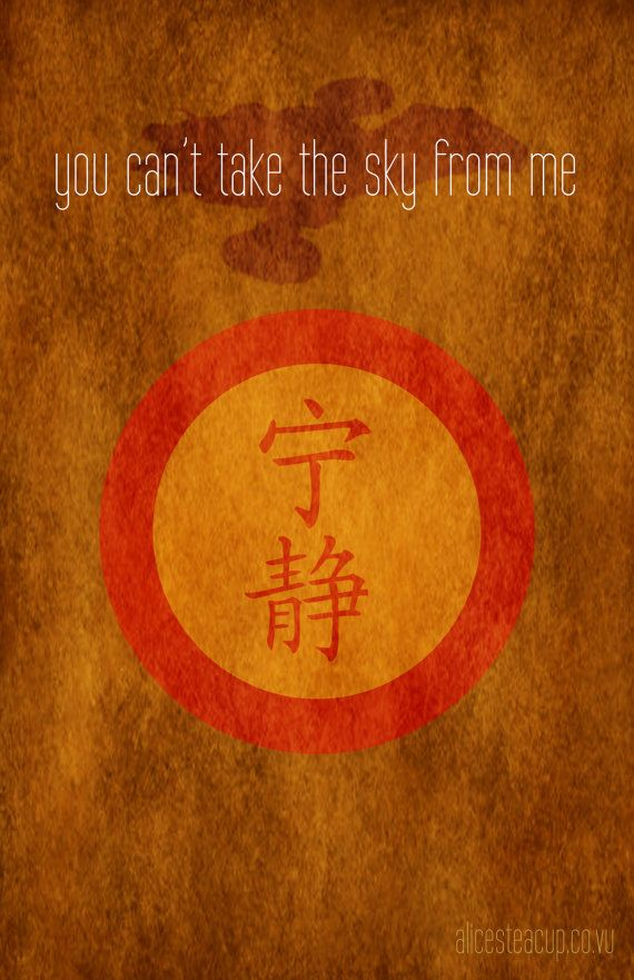 """""""You can't take the sky from me""""   Firefly"""