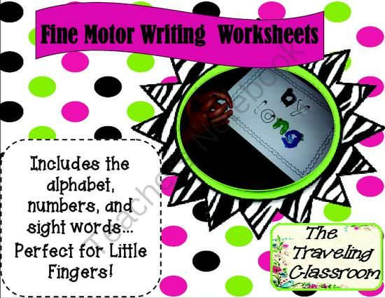 abc 123 100 party and sight words Worksheets for Activity Centers & More! from thetravelingclassroom on TeachersNotebook.com -  (69 pages)  - Fine Motor Worksheets for Activity Centers and More! Use for Common Core Reading, Writing, & Math!