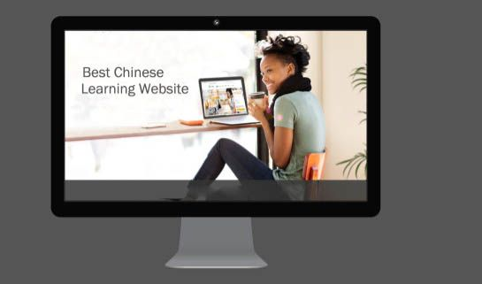 The Best Website to Learn Chinese Online