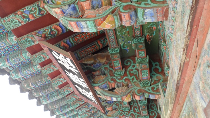 한국카메라 한국을 담다-6일차 Photo by LeeJuDot / Samsung MV800 / in GyeongJu Bulguk-sa Detail : http://www.cyworld.com/LeeJuDot/3469084