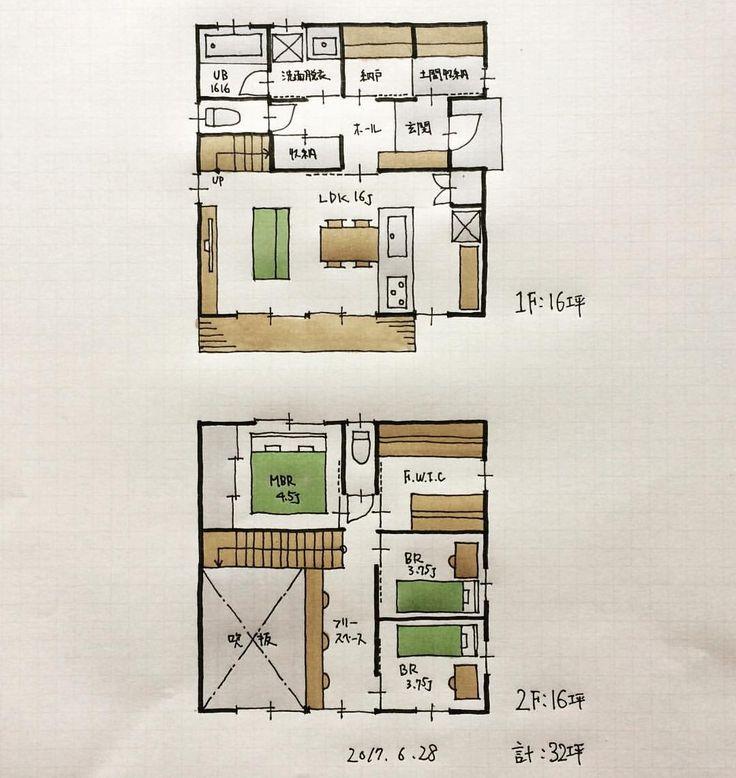 『32坪の間取り』 ・ファミリークローゼットに収納をまとめて各部屋は寝るためだけです。 吹抜けありのコンパクト住宅です。