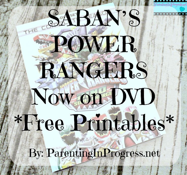 Saban's Power Rangers from Lionsgate available now on BluRay & DVD Get #free #Printables on the blog #ad http://parentinginprogress.net/powerrangers/