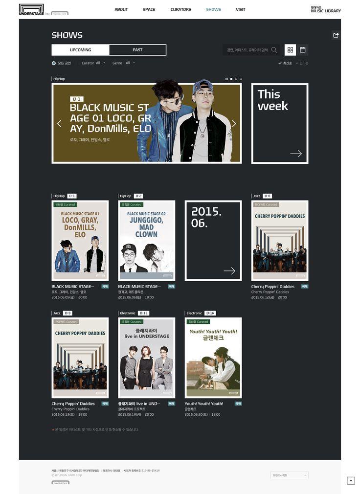 현대카드 언더스테이지 http://understage.hyundaicard.com/